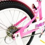 """Велосипед детский RoyalBaby Chipmunk MM Girls 16"""", OFFICIAL UA, розовый"""