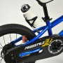 "Велосипед RoyalBaby FREESTYLE 20"", OFFICIAL UA, синий"