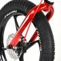 "Велосипед RoyalBaby SPACE SHUTTLE 14"", OFFICIAL UA, белый"